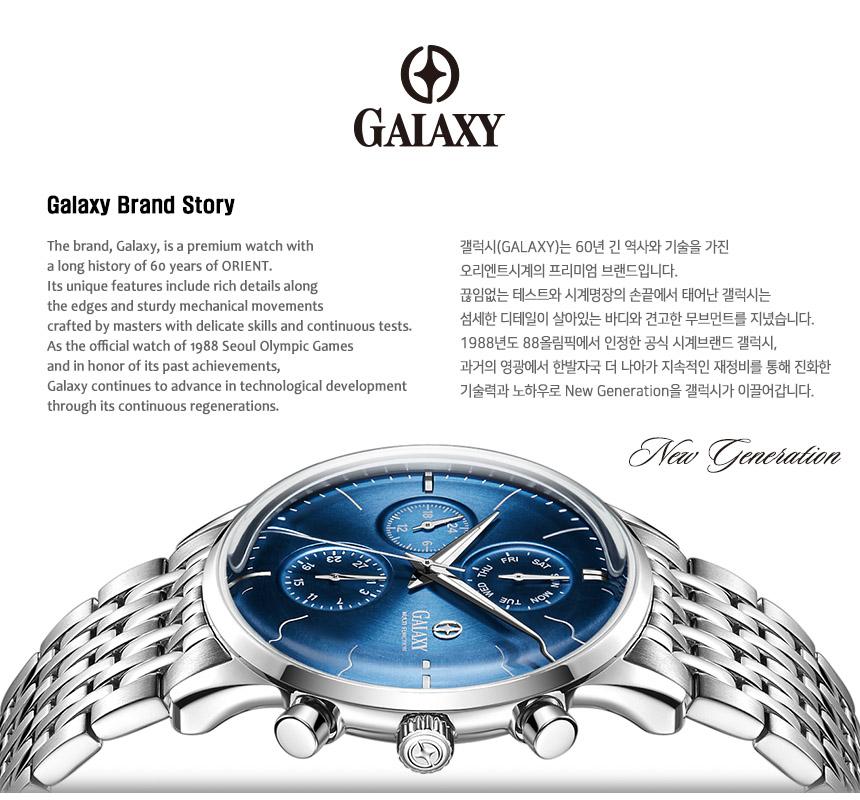 GALAXY_brandstory.jpg